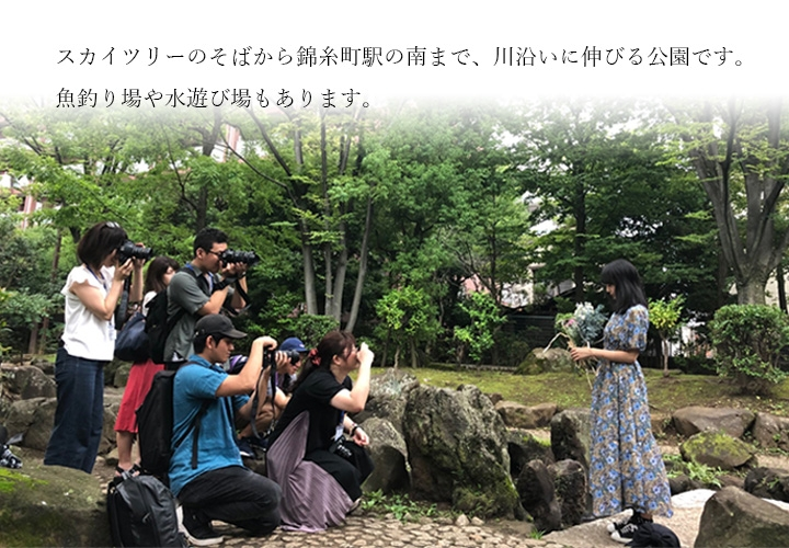 スカイツリーのそばから錦糸町駅の南まで、川沿いに伸びる公園です。魚釣り場や水遊び場もあります。