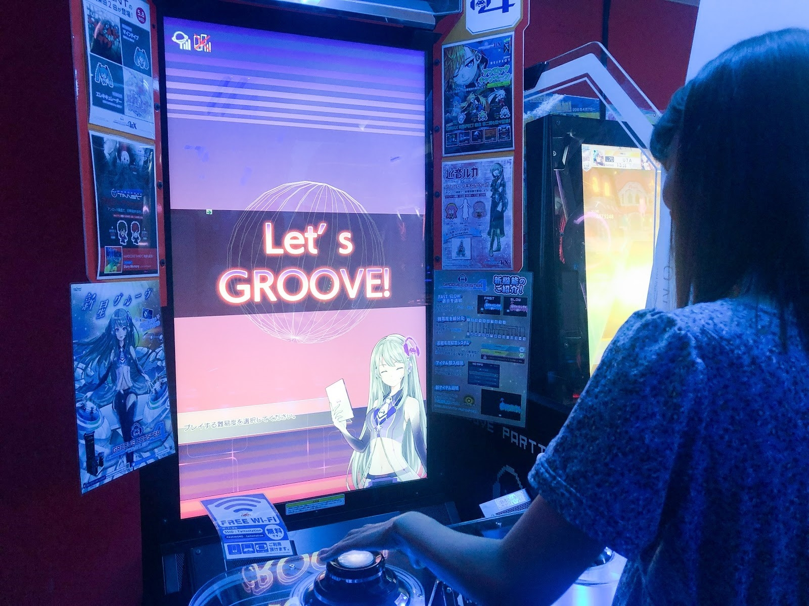 Let's GROOVE!